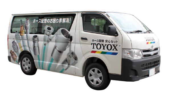 รถบริการ Hose Doctor Car ตอบทุกปัญหาท่ออ่อนและข้อต่อ
